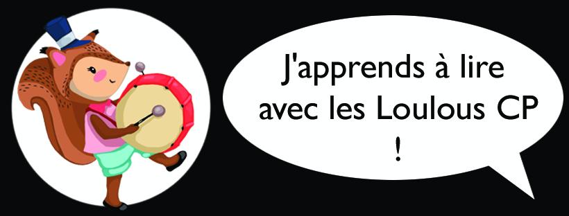 Les loulous banner3